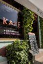 Cafe, Kukës