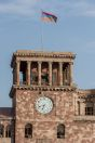 Vládní budova, Jerevan