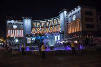 Kino Moskva, Jerevan