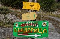 Crossroads, Pirin