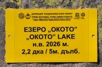 Okoto Lake