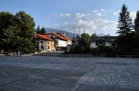 Nikoly Vapcarov square, Bansko