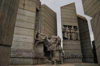 Monument 1300 let Bulharska, hlavní portál