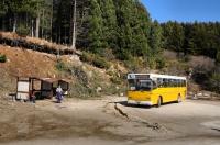 Aleko - konečná busu 66 (1782 m n.m.)