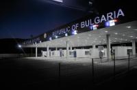Bulharská hranice