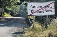Sinemorets