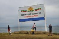 Tourists in Rezovo