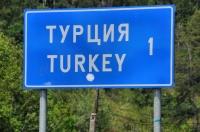 Turecká hranice