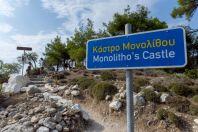 Monolithos