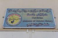 Přírodovědné muzeum, Erbil