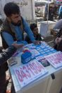 Prodej SIM, Erbil