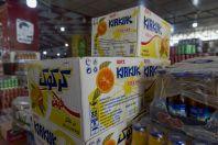 Kirkuk Orange juice, Aski Kalak
