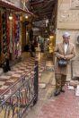 Bazar, Aqra