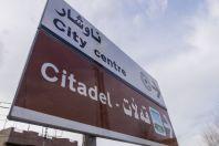 Citadel, Erbil