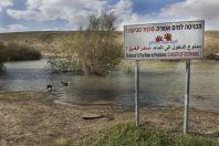 Yeruham Lake