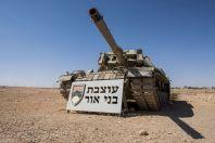 Tank, Negev