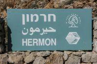 Hermon nature reserve