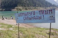 Lake Issyk, Esik