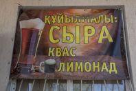 Kvas drink