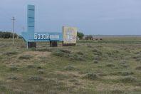 Bazoy