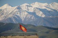 Kyrgyz Ala-Too, Bishkek