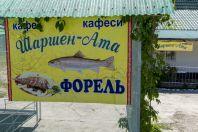 Restaurant, Uch-Terek