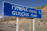 Gulcha