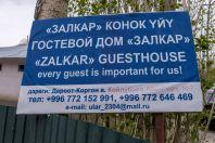 Hostel, Daroot-Korgon