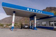 Ala-Too petrol station, Daroot-Korgon