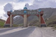Brána Talas