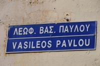Ulice města Kós