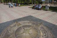 Compass, Bishkek
