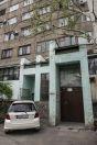 Hostel, Bishkek