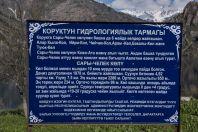 Sary-Chelek Biosphere Reserve