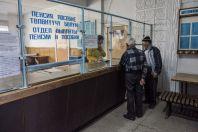 Post office, Karakol