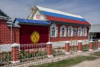 Russian house, Karakol