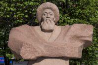 Statue, Bishkek