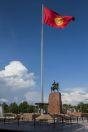 Aykol Manas, Bishkek