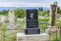 Hřbitov, Karakol