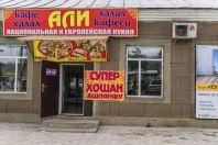 Restaurace, Kyzyl Suu