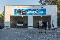Čištění aut, Belovodskoe