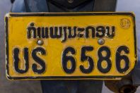 License plate, Vangvieng