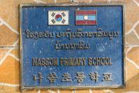 School, Nassom