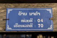 House number, unnamed village, Savannakhet Province