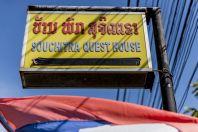 Hostel, Muang Champassak