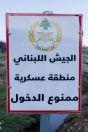Lebanon Mts