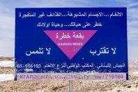 Minové pole, Aayoun El Siman