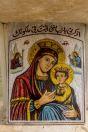 Ikona, Byblos