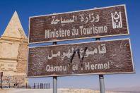 Kamouh el Hermel