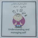 Understanding and managing self, Huraa